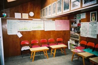 Khumjung school classroom
